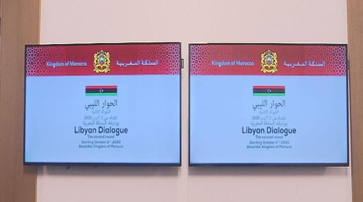 Le dialogue inter-libyen a bel et bien repris à Bouznika, au Maroc. ©DR