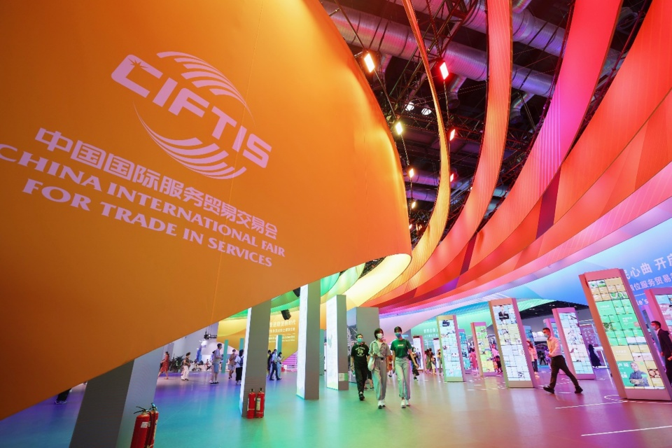 The China International Fair for Trade in Services (CIFTIS) is held in Beijing, September 2020. (Photo by Chen Xiaogen/People's Daily Online)