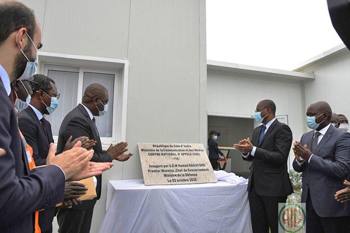 Digitalisation des services publics : La Côte d'Ivoire inaugure un centre d'Information gouvernemental. © DR/Yeclo