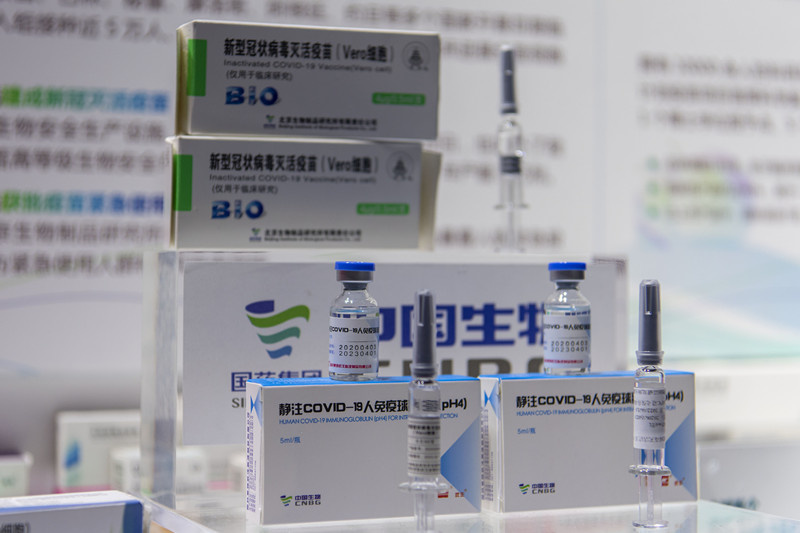 COVID-19 vaccines developed by China National Biotec Group are displayed at the booth of China National Pharmaceutical Group Corporation at the 2020 China International Fair for Trade in Services, Sept. 6. Photo by Weng Qiyu/People's Daily Online