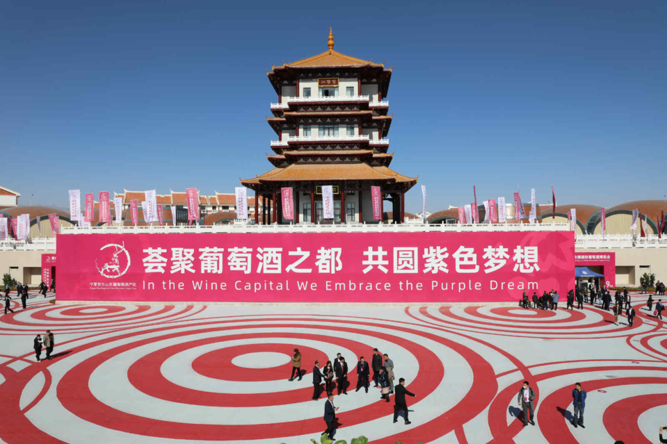 The ninth Ningxia International Wine Expo at Helan Mountains' Eastern Foot kicks off in Minning township, Yinchuan, capital city of northwest China's Ningxia Hui autonomous region, October 22. (Photo by Yan Yunming/People's Daily)