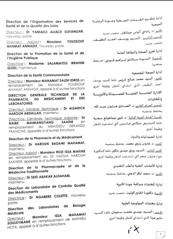 Tchad : 33 nominations au ministère de la Santé publique et de la Solidarité nationale
