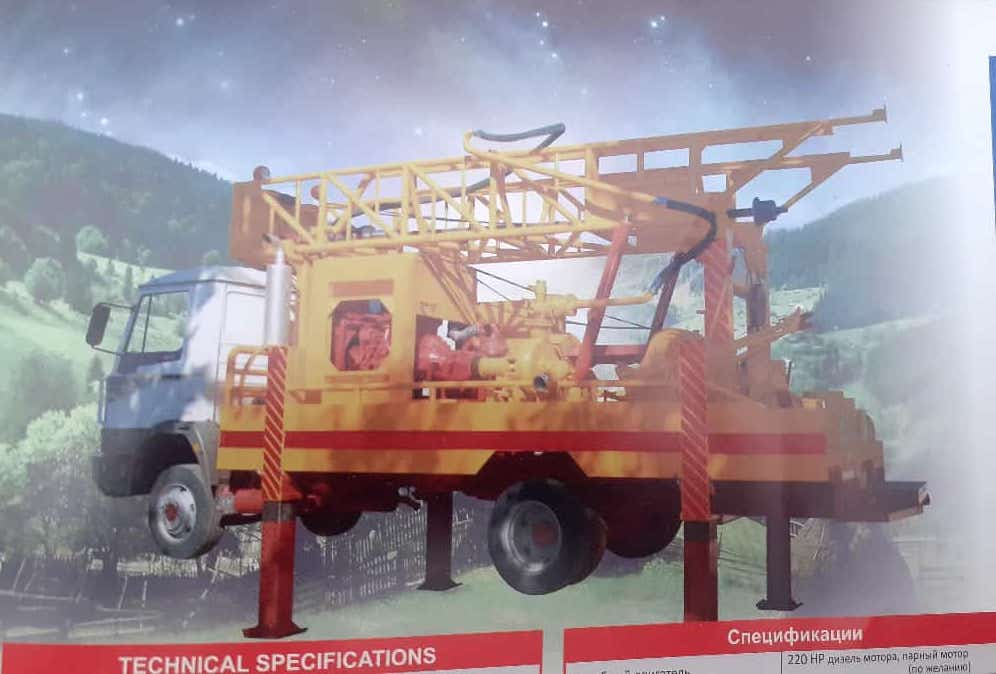 Tchad : des machines de forage d'eau pour une profondeur de 500 à 700 mètres à vendre