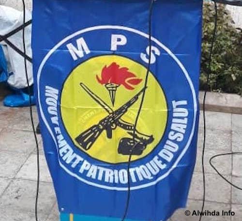 Tchad : le MPS dévoile son comité d'organisation pour le congrès d'investiture à la présidentielle
