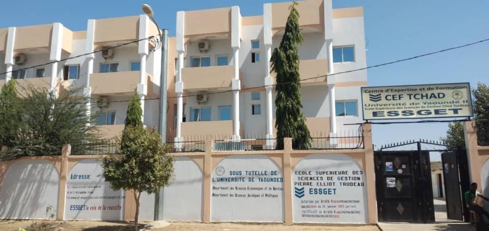 Tchad : l'ESSGET lance un appel à candidatures pour le cycle de Master 2020-2021