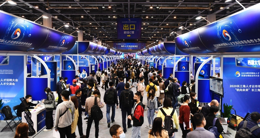 The 2020 Hangzhou International Human Resources Exchanges and Cooperation Conference, which includes characteristic activities like the Chinese Overseas Students Conference and China Talents 50 Forum, kicks off in Hangzhou, capital of east China's Zhejiang province, Nov. 8, 2020. (Photo by Li Zhong/People's Daily Online)