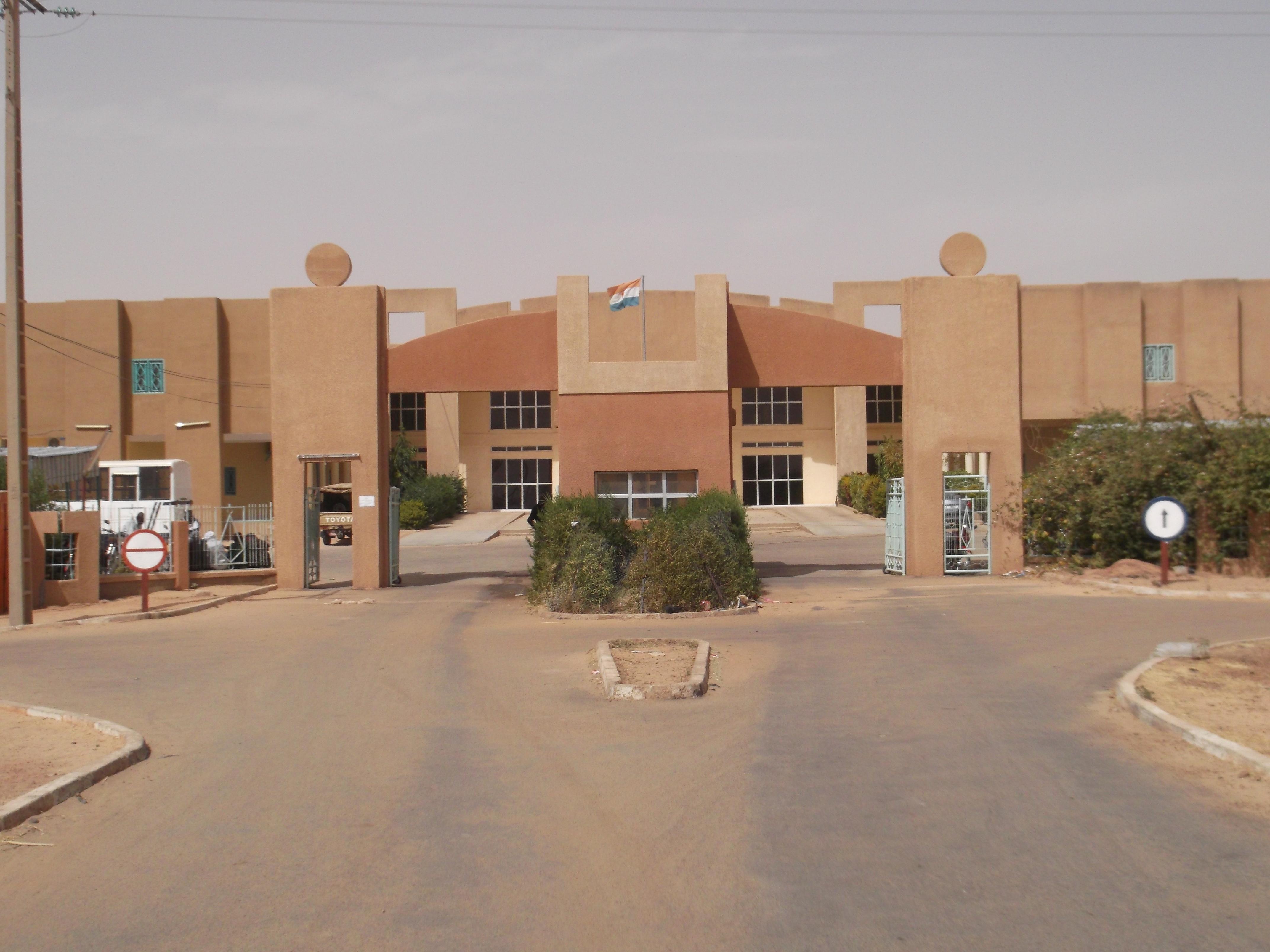 L'Université de Zinder au Niger. © DR/Wiki