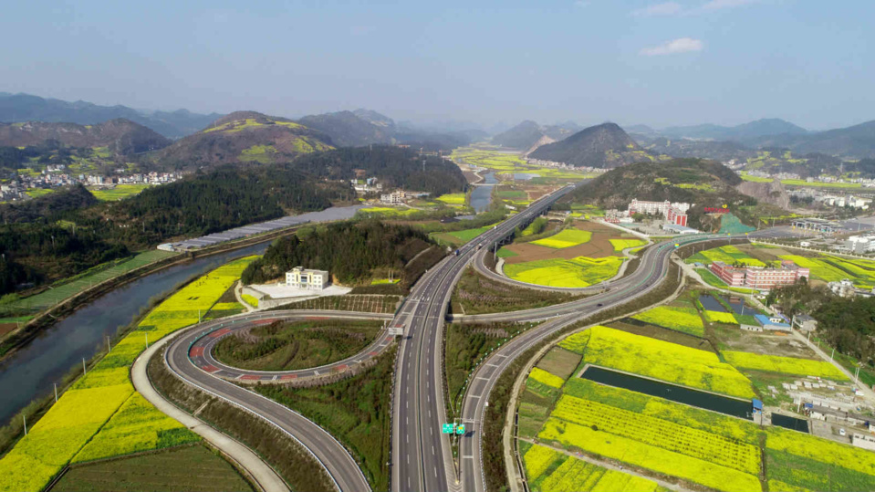 Photo taken on Feb. 24, 2021, shows a transportation network in Luoping county, Qujing city, southwest China's Yunnan province. (Photo by Mao Hong/People's Daily Online)