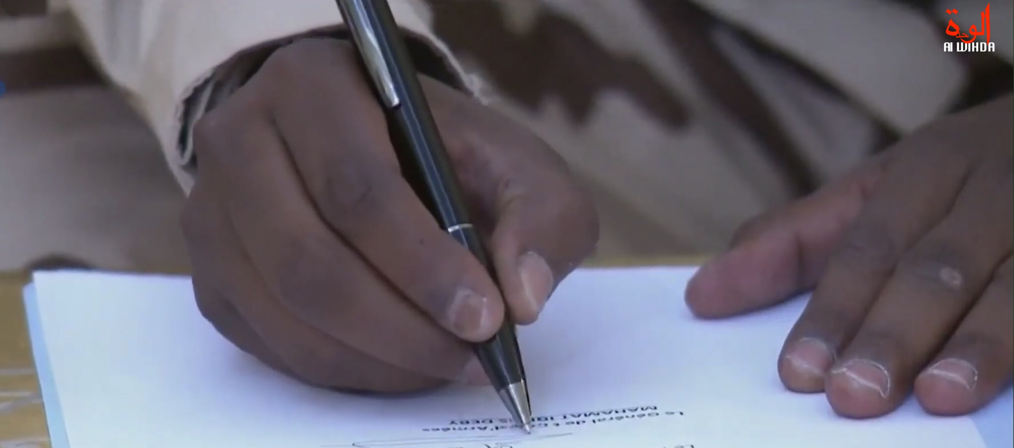 Tchad : nomination des conseillers techniques à la Présidence