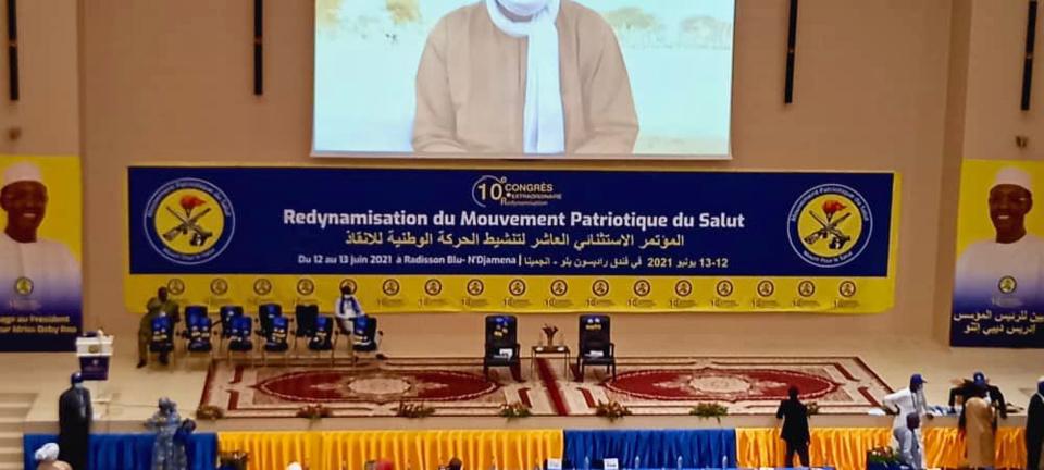 الحركة الوطنية للإنقاذ تعقد مؤتمرها العاشر
