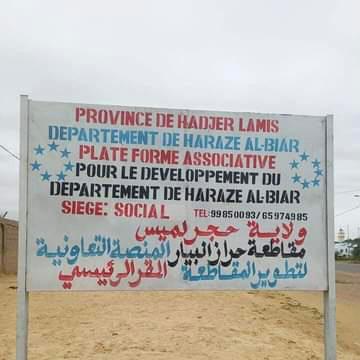Tchad : des jeunes d'Haraze Al-Biar s'insurgent contre le processus de sélection au CNT