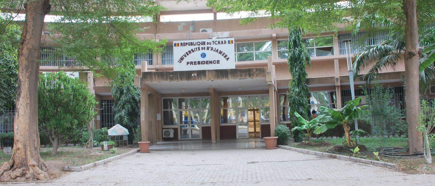 Tchad : le recrutement en master de géosciences lancé à l'université de Ndjamena