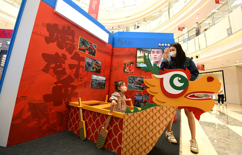 Online shopping festival held to promote integration of Greater Bay Area