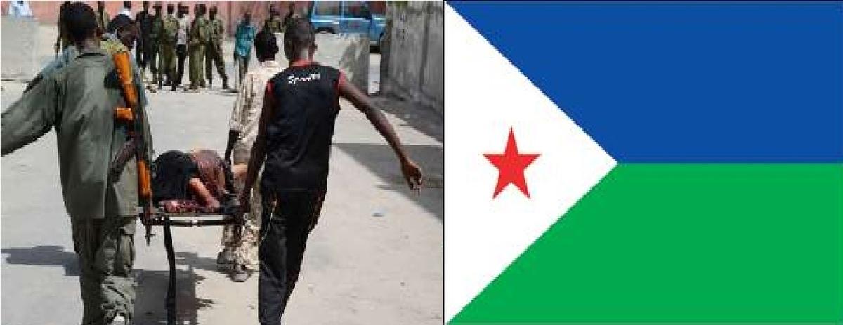 Djibouti : L'UA condamne fermement l'attentat terroriste et veut un renforcement de la coopération interafricaine contre le terrorisme
