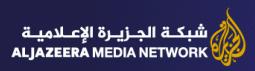 Al Jazeera waits on verdict for jailed journalists