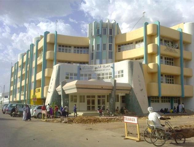 La banque BCC. N'Djamena. Crédit photo : td.worldmapz.com