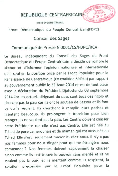 """RCA : Le FDPC s'associe au FPRC pour """"prendre le pouvoir"""" ou """"créer un nouvel Etat"""""""