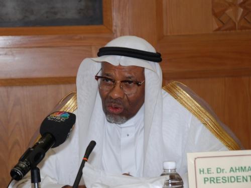 Ebola: Un don de 35 millions de dollars du Roi Abdullah d'Arabie saoudite pour aider les pays d'Afrique de l'Ouest