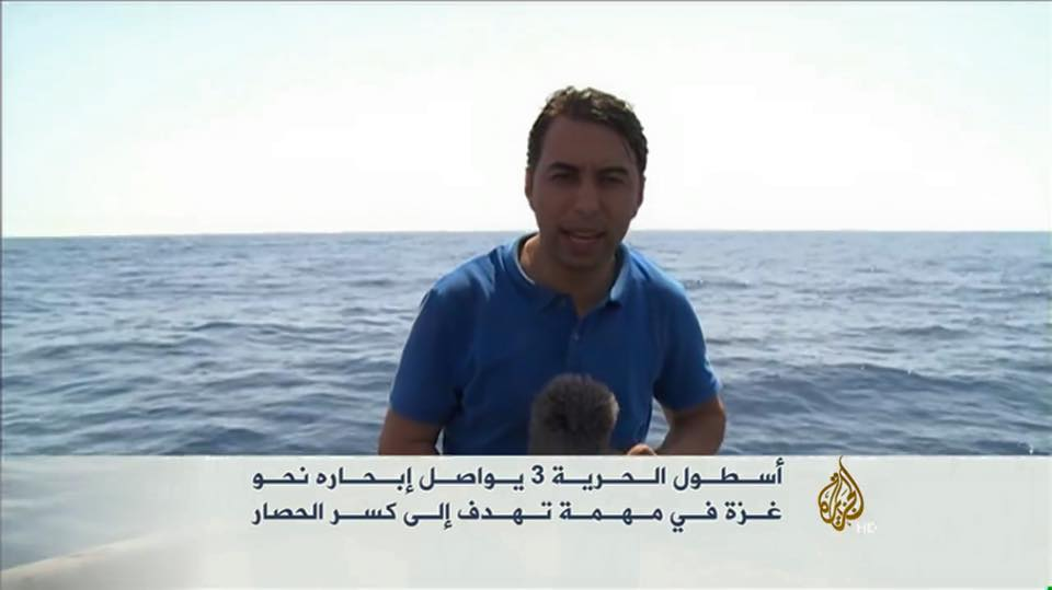 Journalists speak out against flotilla ordeal at hands of Israel