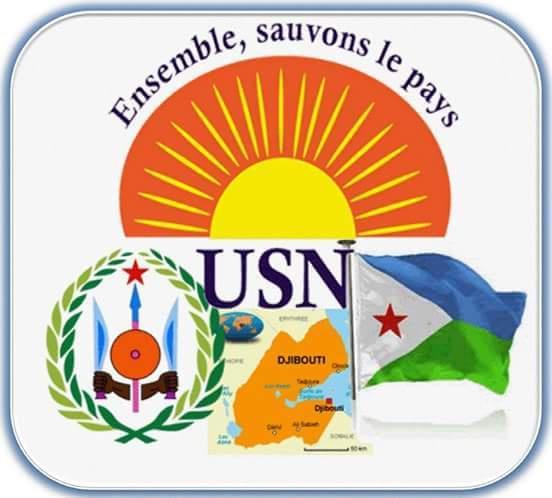 USN DJIBOUTI : Une unité qui n'existe plus.