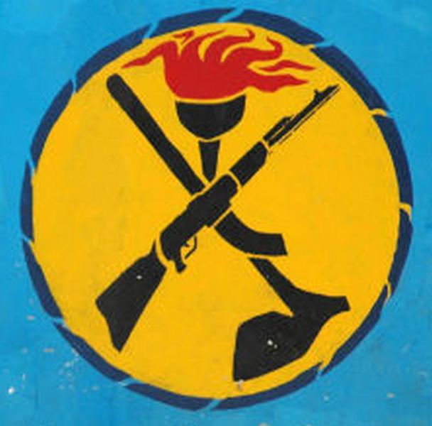Le logo du Mouvement Patriotique du Salut, parti au pouvoir au Tchad. Crédit: Sources