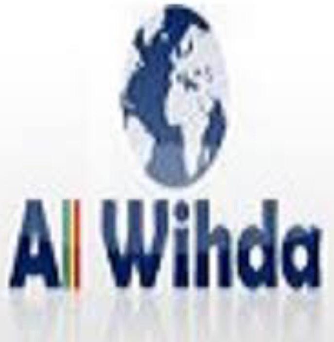 Tchad: Démenti formel du Groupe Alwihda