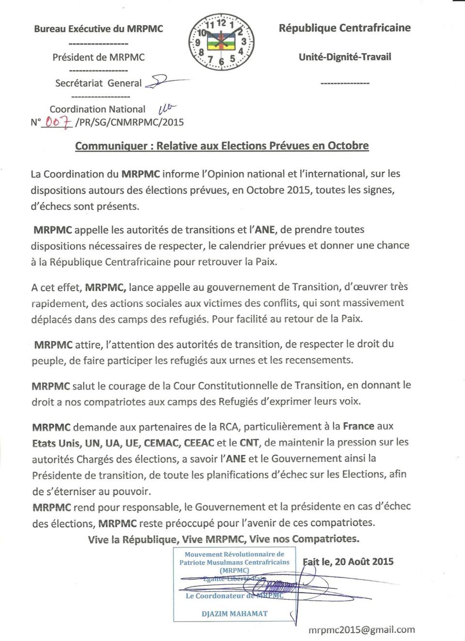 Centrafrique: Le MRPMC appelle le gouvernement à oeuvrer dans le social