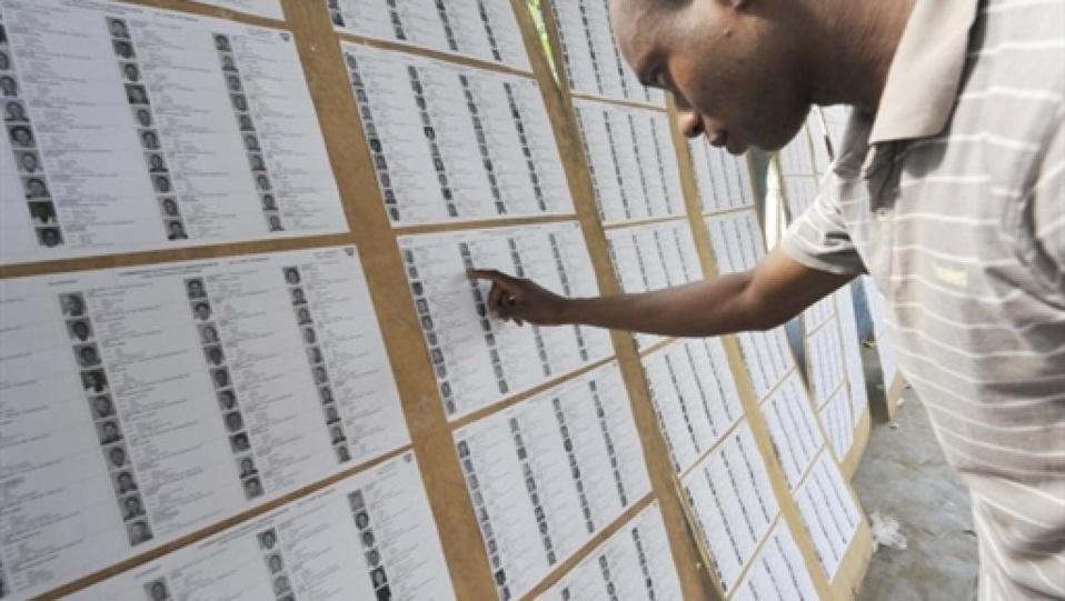 Congo Brazzaville : une révision des listes électorales pour l'élaboration du nouveau fichier