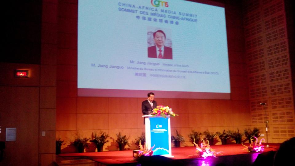 Chine-Afrique : Vers une nouvelle ère de coopération gagnant-gagnant pour les médias