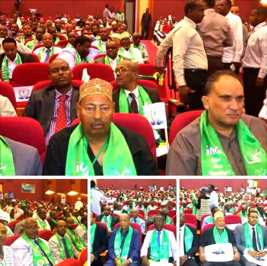 DJIBOUTI : L'ubuesque investiture de Guelleh pour un 4eme mandat de la honte