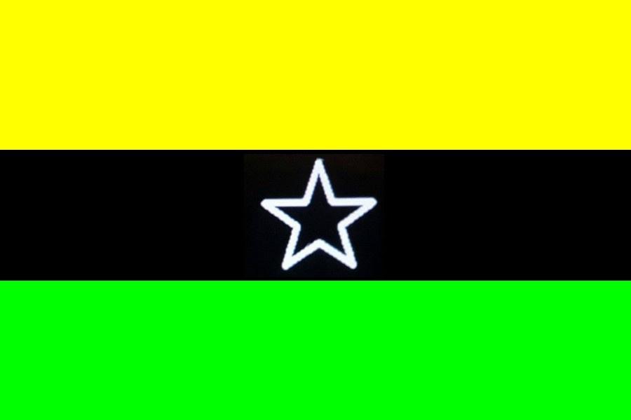 EXCLU ! Centrafrique : Nourredine Adam proclame la République du DAR EL KUTI