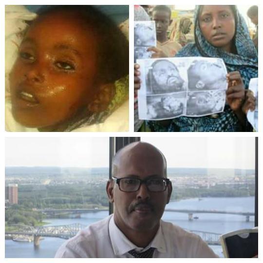 DJIBOUTI : Notre silence est coupable...