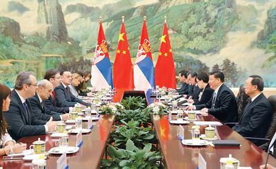 """La """"Coopération 16 + 1"""", un élément majeur du partenariat entre la Chine et l'Europe"""