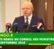 Bonne gouvernance : bientôt une haute autorité de lutte contre la corruption au Congo