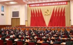 People's Daily stresses strict Party governance