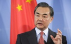 China will continue to be anchor of international stability: FM