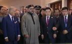 Le Roi du Maroc a lancé à Tanger,  l'un des plus grands projets d'investissement chinois en Afrique.