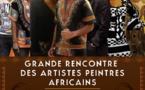 Une grande rencontre des artistes peintres africains à Bruxelles