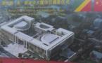 Congo Brazzaville : la Chine finance la construction du siège du parlement