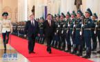 Xi to upgrade Kazakh ties