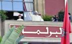 Maroc/Ouverture de l'année législative : le Roi Mohammed VI pour un nouveau modèle de développement pour son pays