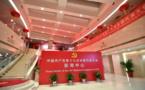 Agenda set for 19th CPC National Congress: Spokesperson