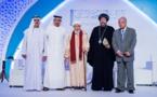 Abdullah bin Zayed honore les lauréats du Prix International de la Paix de Hassan bin Ali 2017
