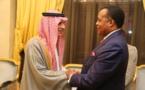 Coopération bilatérale: le Congo et l'Arabie Saoudite déterminés à accroître leurs investissements dans le commerce