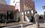 Le Soudan veut créer une université privée au Tchad