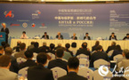 First China-Russia Think Tank Forum kicks off in Beijing