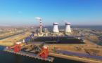China-Pakistan ties, economic corridor will endure