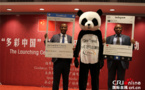 Friendship tree of China, Rwanda to flourish
