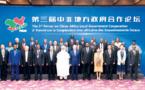 Forum de coopération Chine-Afrique : vers la construction d'une communauté de destin encore plus solide
