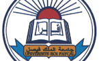 Tchad : l'Université Roi Fayçal renforce sa formation scientifique